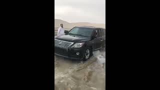 سحب جيب لكزس غرقان في البحر هوامير البورصة السعودية