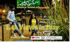 Ninnila Cover song   Ninnila Full Video Song   Tholi Prema Video Songs   Varun Tej, Raashi Khanna
