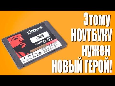 Как поставить ссд в ноутбук вместо dvd
