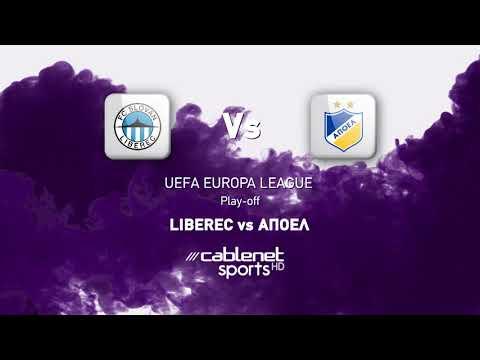 VIDEO: SLOVAN Liberec 1-0 ΑΠΟΕΛ #UEL P/O «Η τύχη διάλεξε τους Τσέχους»
