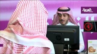 إنطلاق  ثالث اكتتاب أولي للعام 2016 في السوق السعودية