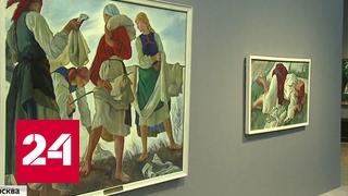 Третьяковка готовится к масштабной выставке Зинаиды Серебряковой