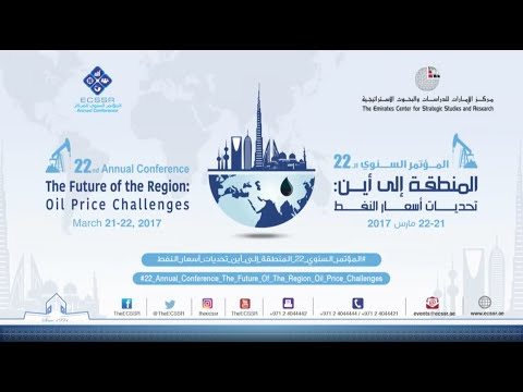 22nd Annual Conference – Day 1 – 1/3