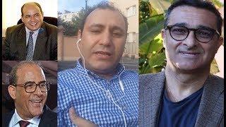 بيان باريس16:محمد راضي الليلي يكشف من هو محمد خباشي مسرب فيديو الزفزافي معتقلا؟؟؟