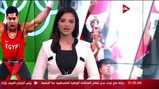 نشرة أخبار الرياضة - الواحدة والنصف صباحاً - الخميس 14 سبتمبر 2017