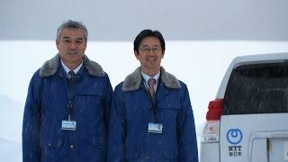 NTT東日本・NTT西日本が担うユニバーサルサービスの維持に向けた取り組...