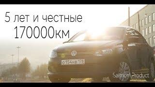 Polo Sedan 5 Лет И Честные 170000км Пробега