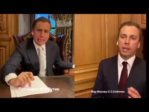 Галкин спародировал диалог Путина с Собяниным о прогулках в Москве