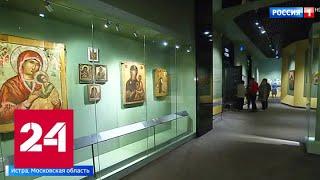 Сокровища экс-министра Кузнецова передали в музей - Россия 24