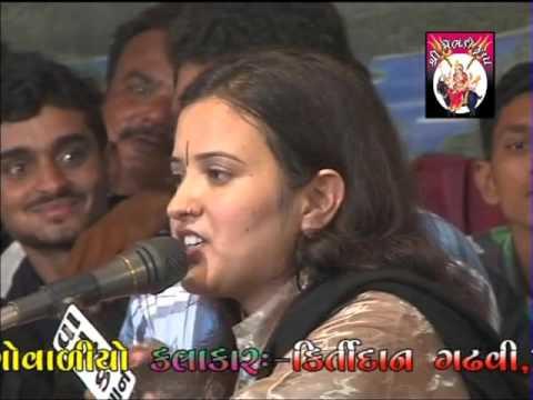 Avali Havali Aambaliyani Dal Re || Poonam Gondliya || Saybo Re Govaliyo