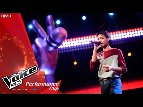 The Voice Kids Thailand - เพชร เจษฎา - ปล่อย - 24 Jan 2016