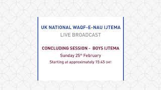 Promo - Waqfeen-e-Nau Ijtema 2018