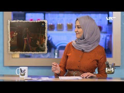 شاهد أقوى مشهد دراما لدريد لحام و أمل عرفة   نور خانم