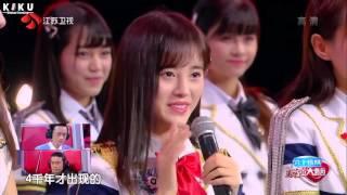 SNH48 Kiku (鞠婧祎) - The Brain SNH48 Cut