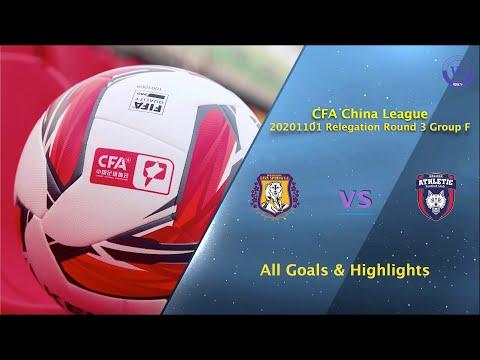 Heilongjiang Lava Shaanxi Changan Goals And Highlights