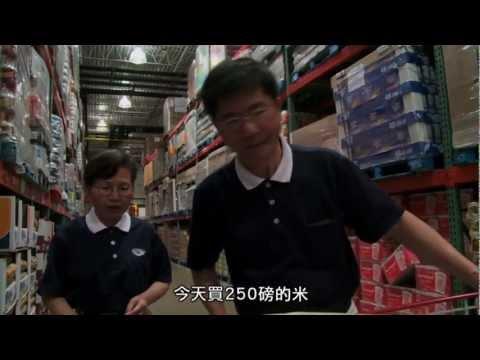 USTC360 No14 DC Food Distribution