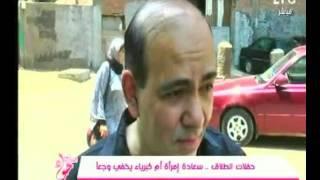 شاهد رأي الشارع المصري في