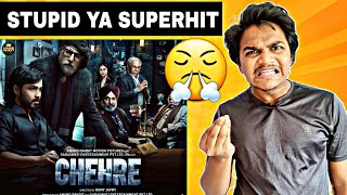 Chehre Movie REVIEW | A Must Watch Review | Suraj Kumar Thumb