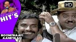 S P Balasubramaniam hit songs | Boomithaayi Aaneyaagi  Song | Garuda Rekhe Kannada Movie