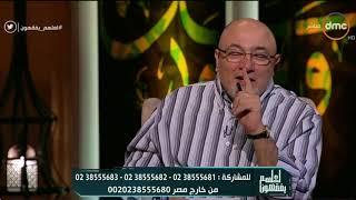 لعلهم يفقهون - الشيخ خالد الجندي: الموظفين أكثر ناس ربنا ميسر لهم دخول الجنة