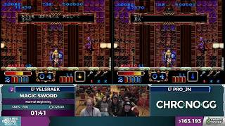 Magic Sword by yelsraek and pro_jn in 23:38 - AGDQ 2017 - Part 23
