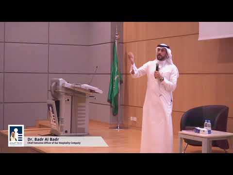 Alfaisal University College of Business Lecture Series by Dr. Badr Al Badr