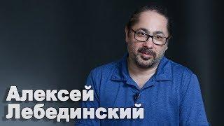 Новости России 2019 певца Лебединского затравили всоц сетях события сегодня