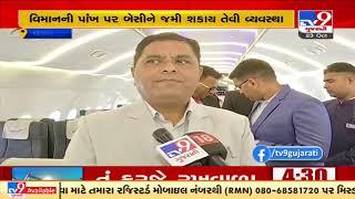 Gujarat's first airplane restaurant built in Vadodara from scrap aircraft   TV9News
