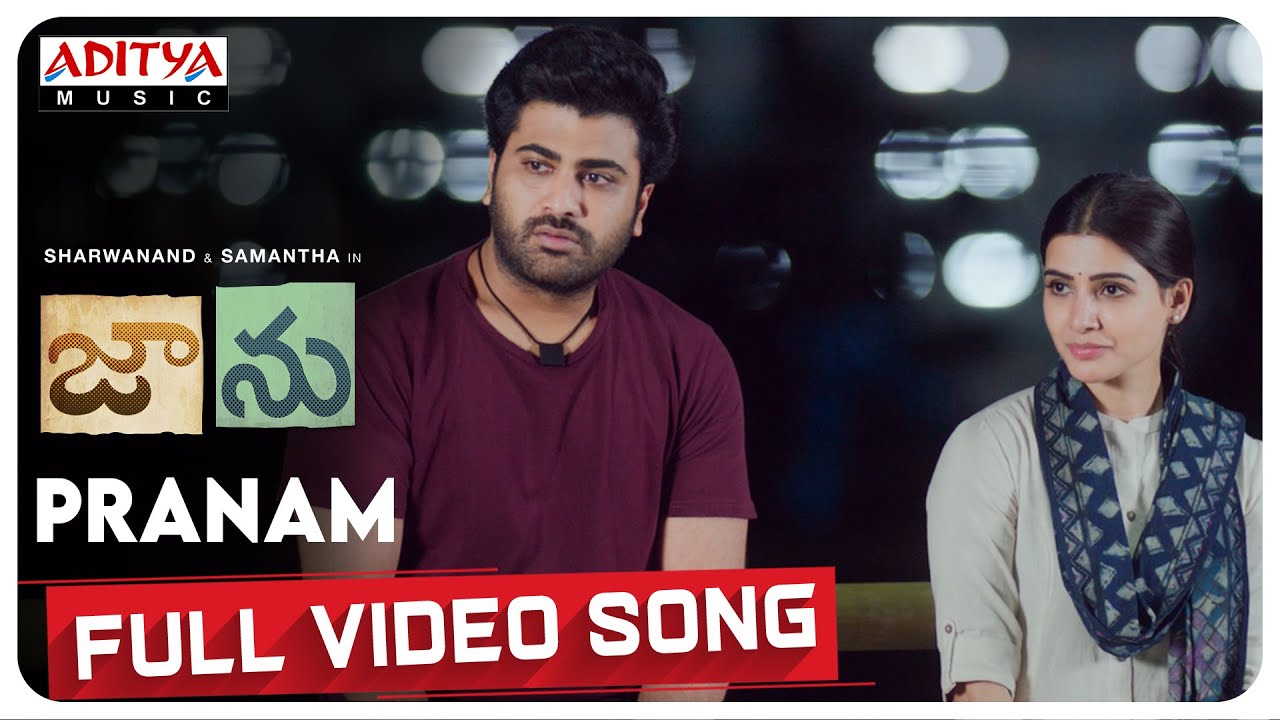 Download Pranam Full Video Song | Jaanu Video Songs | Sharwanand | Samantha | Govind Vasantha