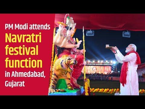 PM Modi attends Navratri festival function in Ahmedabad, Gujarat | PMO