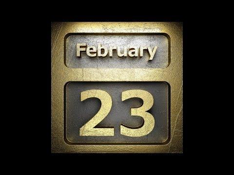 Смс поздравления с 23 февраля 2018
