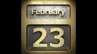 День Защитника Отечества! Поздравления с 23 февраля!