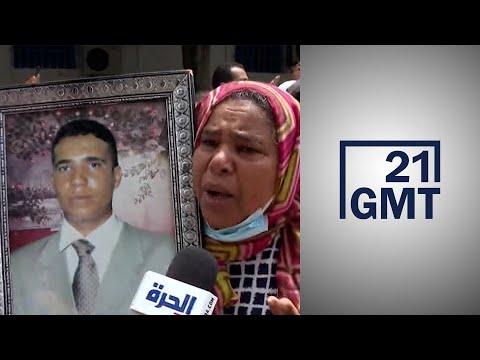 منظمات حقوقية تدعو لتفعيل العدالة الانتقالية وتعويض الضحايا في تونس  - نشر قبل 18 ساعة