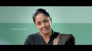 Mazhavil Matinee Movie | Rakshasi  today @ 1 PM | Mazhavil Manorama