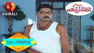 Minnaminungu 03/10/16 Full Episode Remembering Sri.Kalabhavan Mani
