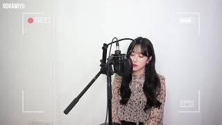 마마무Mamamoo   장마Rainy Season COVER by 보람