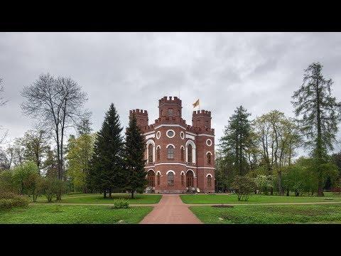 видео: ЦАРСКОСЕЛЬСКИЙ АРСЕНАЛ