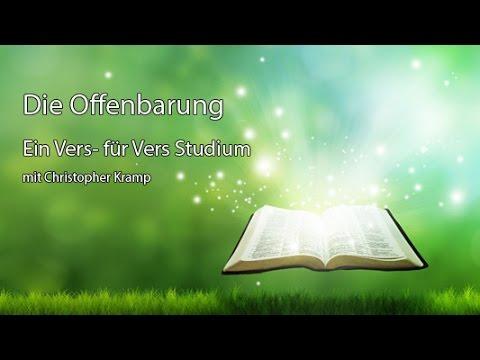 Offenbarung: Vers für Vers (Christopher Kramp)