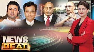 Bharti Fauj Ki Na-Aheli | News Beat | 23 Sept 2016