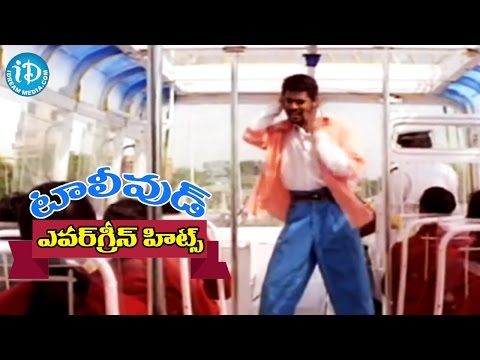 Evergreen Tollywood Hit Songs 267 || Urvasi Urvasi Take it Easy Urvasi Song || Prabhu Deva, Nagma