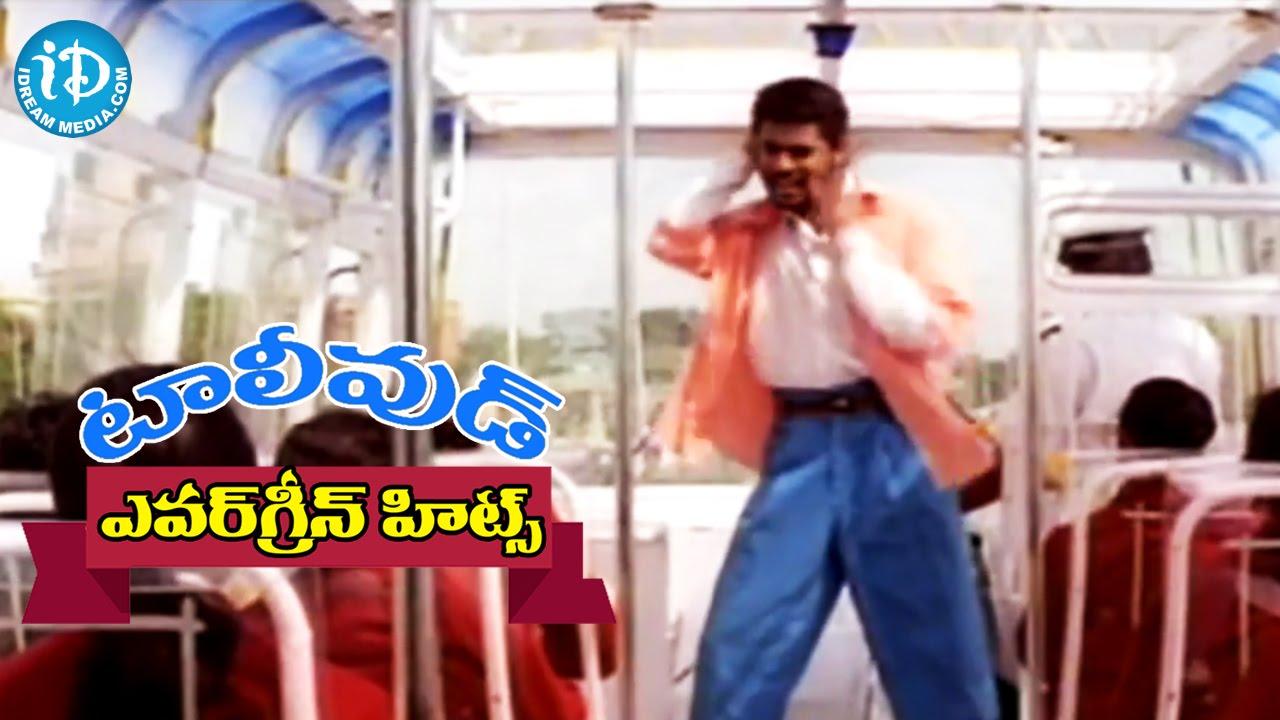 Money pot: urvashi urvashi yo yo honey singh mp3 download.