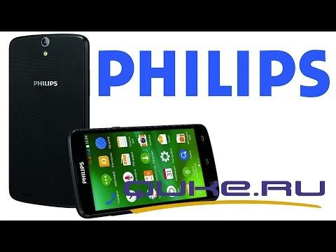 Philips Xenium V387 обзор ◄ Quke.ru ►