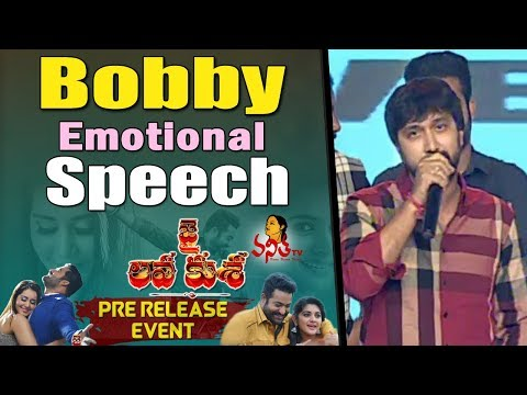 Director Bobby Emotional Speech @ Jai Lava...
