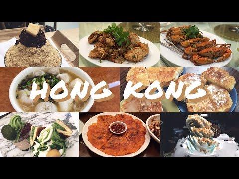 Katie's Food Diaries: 003 - Hong Kong (2) // 我的飲食日記: 香港 (2)