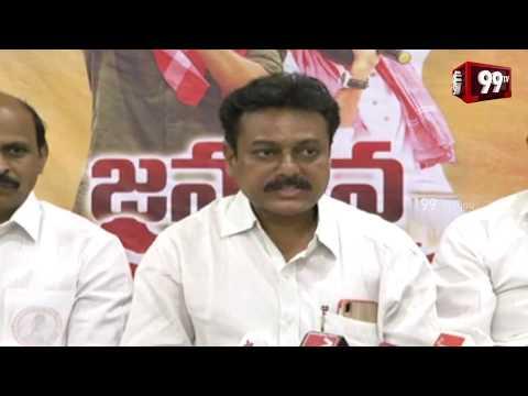 Janasena Party Leaders Press Meet About Sankharavam | Pawan Kalyan | Guntur | 99TV Telugu