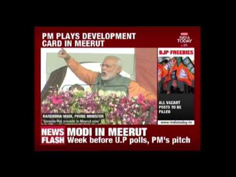 PM Addresses Mega Rally In Meerut, UP- Live