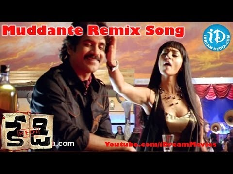 Muddante Remix Song - Kedi Movie Songs - Nagarjuna - Mamtha Mohandas - Anushka Shetty