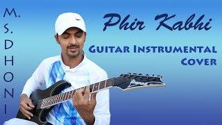 Phir kabhi | M. S. Dhoni | Sushant Singh Rajput |Guitar cover by Jatin Lakhamade