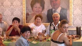 Золотая свадьба Лина и Валерий 2 часть