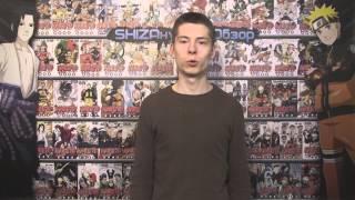 SHIZAнутый Обзор 088: Naruto Shippuuden 309-310
